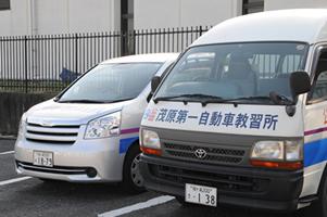 無料送迎バス(要予約)